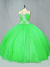 Custom Fit Tulle Sleeveless Floor Length 15 Quinceanera Dress and Beading