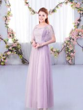 Scoop Short Sleeves Tulle Bridesmaids Dress Lace and Belt Side Zipper