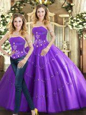 Fashion Sleeveless Beading Lace Up Sweet 16 Dresses