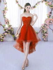Low Price Rust Red Lace Up Sweetheart Lace Quinceanera Court Dresses Tulle Sleeveless