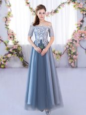 Lace Court Dresses for Sweet 16 Blue Lace Up Short Sleeves Floor Length