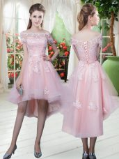 Modest Baby Pink Half Sleeves Tulle Lace Up Prom Evening Gown for Prom and Party and Military Ball