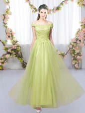 Trendy Empire Dama Dress Yellow Green Off The Shoulder Tulle Sleeveless Floor Length Lace Up