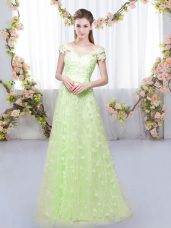 Perfect Tulle Cap Sleeves Floor Length Dama Dress for Quinceanera and Appliques