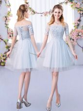Lovely Grey Lace Up Off The Shoulder Lace Quinceanera Court Dresses Tulle Short Sleeves