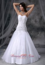 Lace With Beading Chapel Train Tulle 2013 Wedding Dress