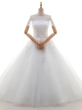 Captivating White Cap Sleeves Tulle Court Train Lace Up Wedding Dresses for Wedding Party