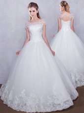 Fantastic Scoop White Cap Sleeves Tulle Lace Up Bridal Gown for Wedding Party